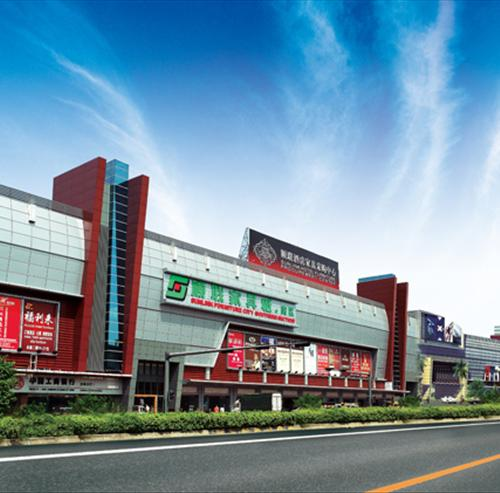 SunLink Furniture City(South Section)
