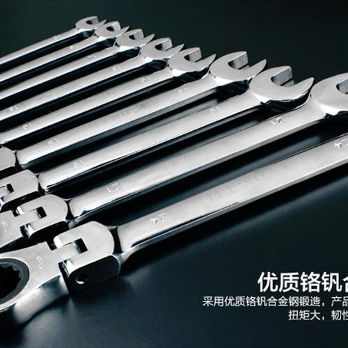 many different kinds of wrenches